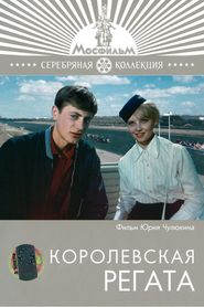 Korolevskaya regata is the best movie in Georgi Svetlani filmography.