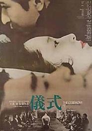 Gishiki is the best movie in Fumio Watanabe filmography.
