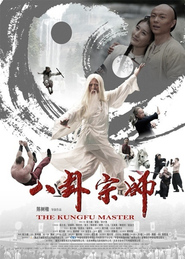 Ba Gua Zong Shi - movie with Xin Xin Xiong.