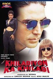 Khiladiyon Ka Khiladi is the best movie in Raveena Tandon filmography.