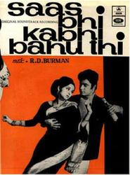 Saas Bhi Kabhi Bahu Thi - movie with Shashikala.