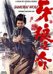 Kiba okaminosuke - movie with Isao Natsuyagi.