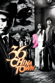 36 China Town - movie with Tanaaz Currim.