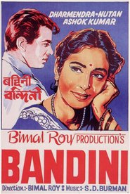 Bandini is the best movie in Dharmendra filmography.