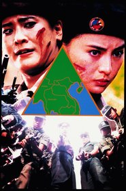 Mission of Justice is the best movie in Matthias Hues filmography.