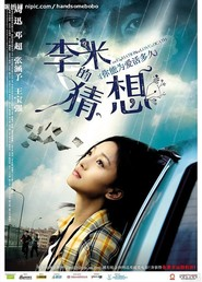 Li Mi de caixiang is the best movie in Zhang Hanyu filmography.