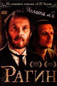 Ragin is the best movie in Aleksandr Galibin filmography.
