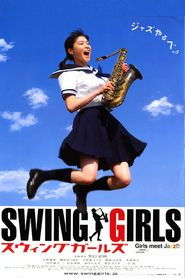 Swing Girls - movie with Shihori Kanjiya.