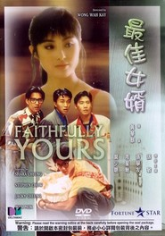 Zui jia nu xu - movie with Richard Ng.