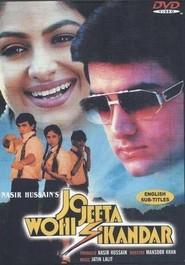 Jo Jeeta Wohi Sikandar is the best movie in Kulbhushan Kharbanda filmography.