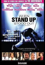 Stand Up!! - movie with Shun Oguri.