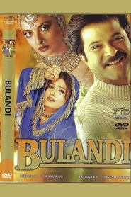 Bulandi - movie with Shakti Kapoor.