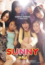 Sseo-ni is the best movie in Kim Min-Young filmography.