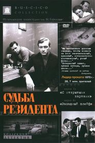 Sudba rezidenta - movie with Georgi Zhzhyonov.