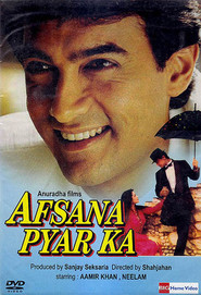 Afsana Pyar Ka is the best movie in Neelam filmography.
