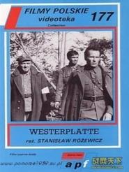 Westerplatte is the best movie in Bogusz Bilewski filmography.