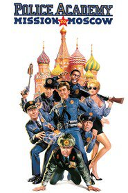 Police Academy: Mission to Moscow - movie with George Gaynes.