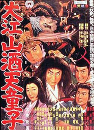 Ooe-yama Shuten-doji - movie with Raizo Ichikawa.