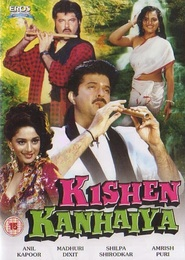 Kishen Kanhaiya - movie with Bindu.