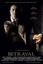Betrayal - movie with James Cromwell.