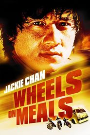 Kuai can che - movie with Jackie Chan.