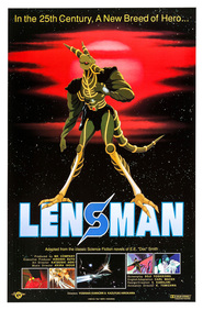 SF Shinseiki Lensman is the best movie in Robert Axelrod filmography.