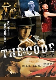 The Code - movie with Robert Forster.
