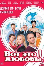Vot eto lyubov! is the best movie in Oleg Akulich filmography.