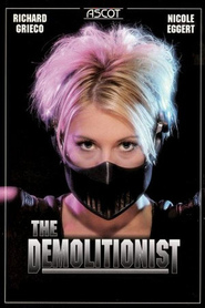 The Demolitionist is the best movie in Sarah Douglas filmography.