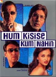 Hum Kisi Se Kum Nahin is the best movie in Annu Kapoor filmography.