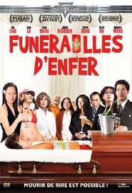 Dim Sum Funeral is the best movie in Francoise Yip filmography.