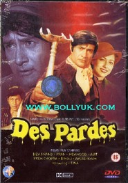 Des Pardes - movie with Bindu.