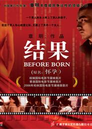 Born is the best movie in Olafur Darri Olafsson filmography.