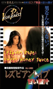 Juice is the best movie in Vincent Laresca filmography.