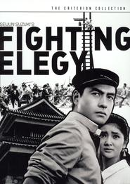Kenka ereji is the best movie in Takeshi Kato filmography.