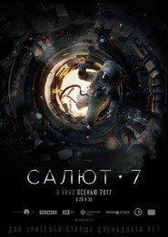 Salyut-7 - movie with Aleksandr Samojlenko.