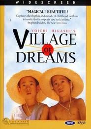Eno nakano bokuno mura is the best movie in Mieko Harada filmography.
