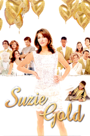 Suzie Gold is the best movie in Stanley Townsend filmography.