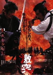 Shogun Iemitsu no ranshin - Gekitotsu is the best movie in Hiroki Matsukata filmography.