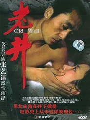 Lao jing is the best movie in Zhang Yimou filmography.