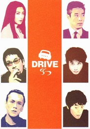 Drive is the best movie in Kanji Tsuda filmography.