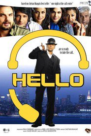 Hello is the best movie in Suresh Menon filmography.