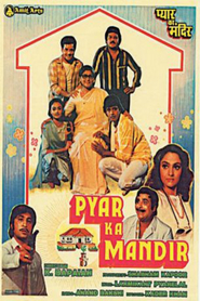 Pyar Ka Mandir - movie with Sachin.