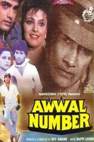 Awwal Number is the best movie in Bharat Bhushan filmography.
