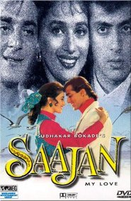 Saajan - movie with Madhuri Dixit.