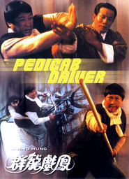 Qun long xi feng - movie with Sammo Hung.