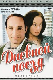 Dnevnoy poezd is the best movie in Viktor Bortsov filmography.