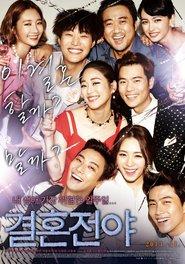 Marriage Blue is the best movie in Lee Hee Joon filmography.