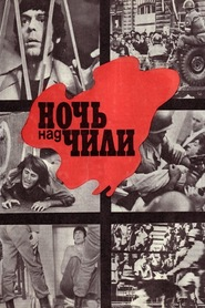 Noch nad Chili is the best movie in Grigore Grigoriu filmography.