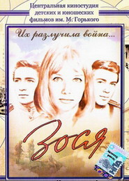 Zosya is the best movie in Nikolai Merzlikin filmography.